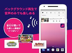 AGARUTV(アガるTV)のおすすめ画像5