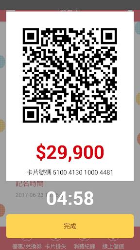 u4e9eu5c3cu514bu96a8u4eabu5361 android2mod screenshots 3