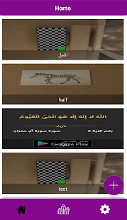 u0641u0631u062d  Screenshots 3