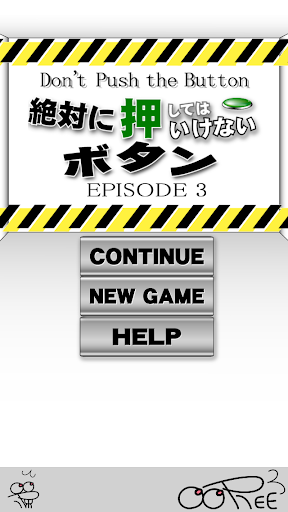 Don't Push the Button3 -room escape game-  screenshots 3