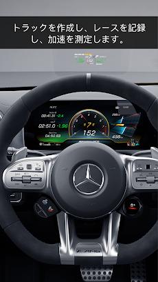 AMG Track Paceのおすすめ画像1