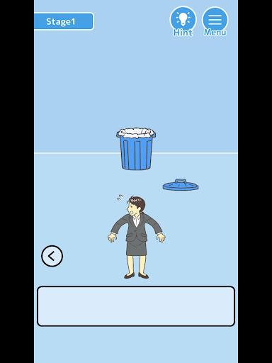 Skip work!u3000-escape game  screenshots 8