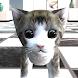 Cat Simulator Museum - Androidアプリ