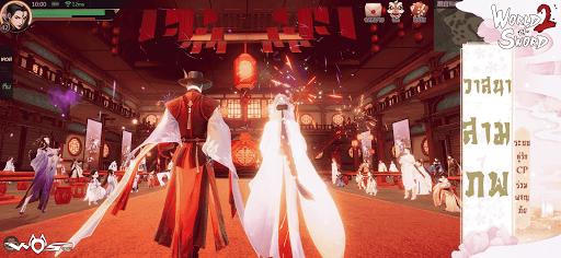 WOS:World Of Sword 2 Apkfinish screenshots 8