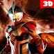 Ultrafighter3D:ネクサスレジェンドファイティングヒーローズ