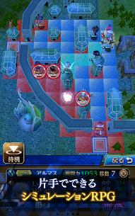 ファントム オブ キル Mod Apk 無料本格シミュレーションRPG (AutoWin/Enemy Low Hp) 4