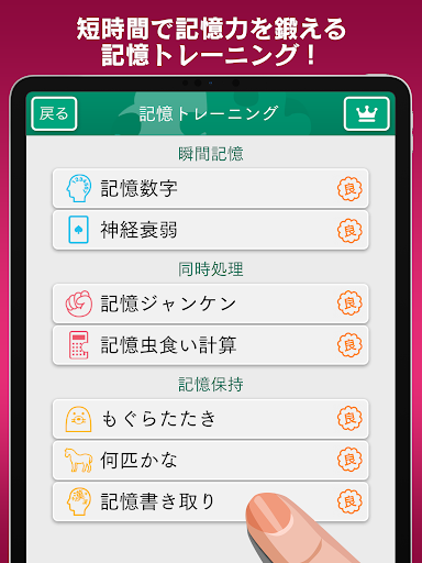 u8133u6d3bu529bu8a3au65ad modavailable screenshots 15