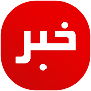 Persian News - Farsi News & Live TV