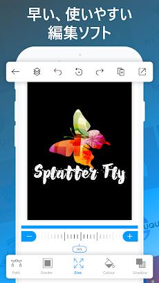 アイコン 作成 アプリ 無料 日本語 - ロゴ作成 アプリのおすすめ画像2