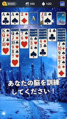 ソリティア-クラシックソリティアカードゲームのおすすめ画像5