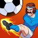 サッカーの伝説 - Androidアプリ