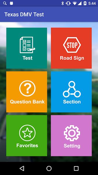 Texas DMV Practice Test