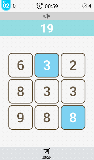 1234 Game - Offline 1.2 screenshots 4