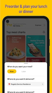 Pop Meals - food delivery Screenshot
