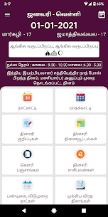 Tamil Calendar 2021  For Pc (Windows And Mac) Free Download 1