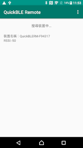 QuickBLE RM 1.0 Android Mod APK 1