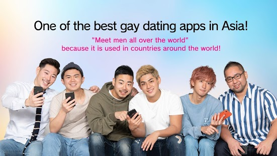9monsters - Gay Chat & Dating Screenshot