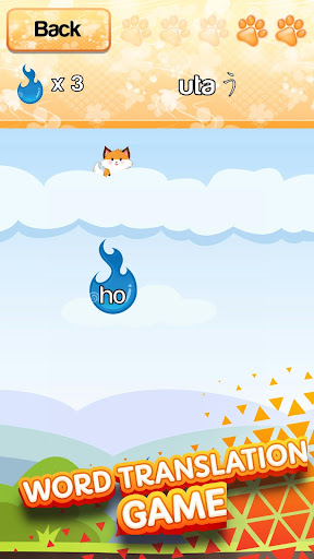 Learn Japanese for Free with kawaiiNihongo  screenshots 13