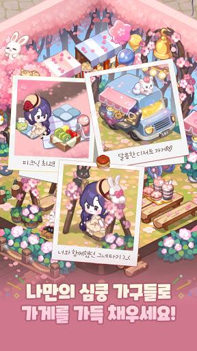 ub9c8uc220uc591ud488uc810  screenshots 2