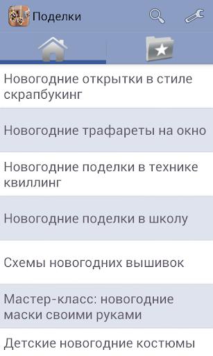 dating app i kvillinge