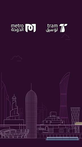 Qatar Rail 3.5 Screenshots 1