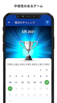数独 - ナンプレ - Sudokuのおすすめ画像3