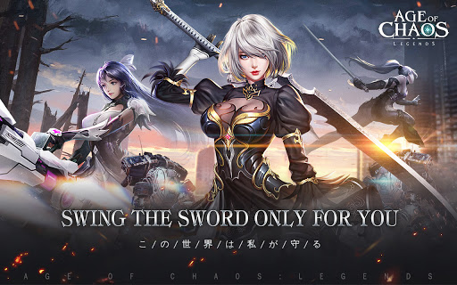 Age of Chaos: Legends 1.1 screenshots 11