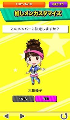 【ぱちログ】ぱちスロAKB48 バラの儀式 サプライズ劇場のおすすめ画像3