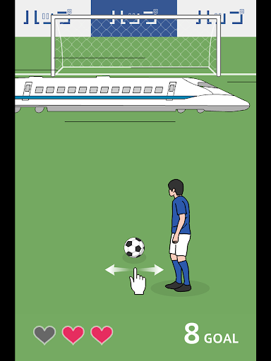 Crazy Freekick modavailable screenshots 10