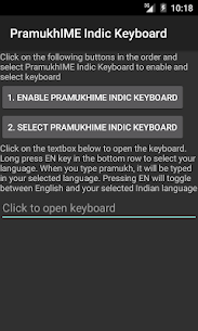 PramukhIME Indic Keyboard  For Pc | Download And Install (Windows 7, 8, 10, Mac) 2