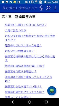 社会人のマナー186(KADOKAWA)のおすすめ画像2