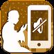自動沈黙の祈りの時間 - Androidアプリ