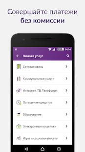 Bank Of Kazan/