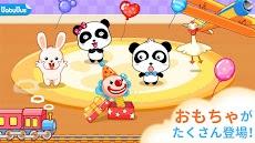 ベビー幼稚園 -BabyBus 幼児・子ども教育アプリのおすすめ画像1