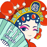 Learn Chinese - Spoken Chinese - Hi Chinese
