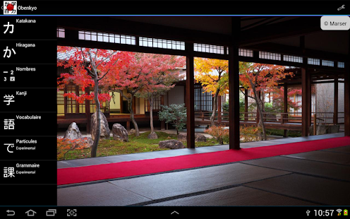 Obenkyo Screenshot