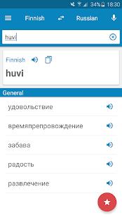 Finnish-Russian Dictionary
