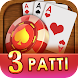 Lucky 3 Patti - Online Royal Free Game