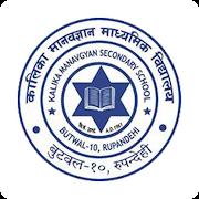 Kalika Manavgyan Secondary School (Sector-2)