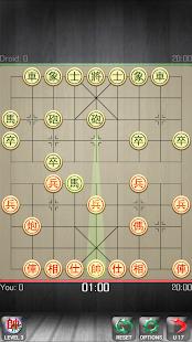 Xiangqi - Chinese Chess - Co Tuong 2.8.1 Screenshots 1
