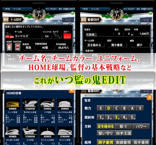 u3044u3064u3067u3082u76e3u7763u3060uff01uff5eu80b2u6210uff5eu300au91ceu7403u30b7u30dfu30e5u30ecu30fcu30b7u30e7u30f3uff06u80b2u6210u30b2u30fcu30e0u300b  screenshots 4