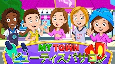 My Town : Beauty Spa Saloon スパのおすすめ画像1