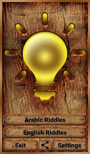 Complex Riddles 4.9 screenshots 17