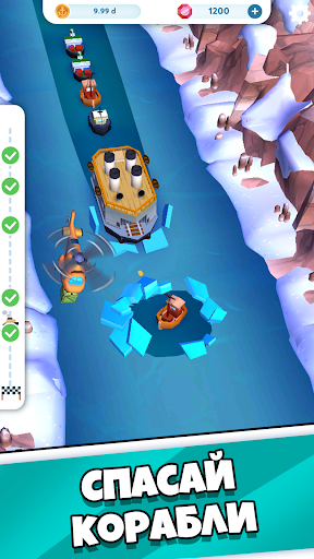 Icebreakers - idle clicker game about ships 0.88 screenshots 4