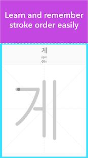 Learn Korean Alphabet / Hangul Letters Handwriting