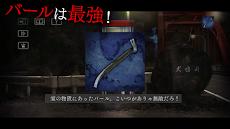 犬鳴村〜残響〜のおすすめ画像5