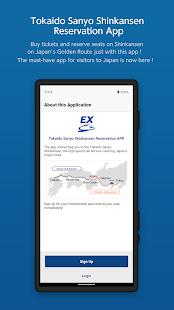 Shinkansen Booking (For Tokaido/Sanyo):smartEX App