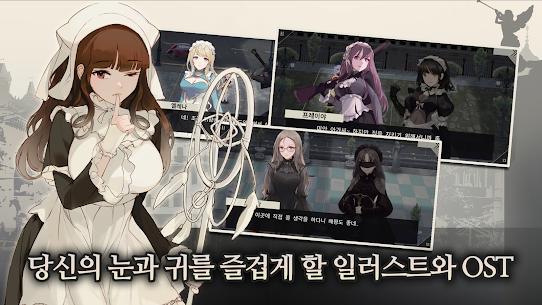 Maid Master Mod Apk (God Mod/DMG) 4