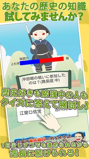 u6226u56fdu30afu30a4u30bau3000u301cu5929u4e0bu7d71u4e00uff01u6226u56fdu6b66u5c06u306eu57ceu30fbu56fdu76d7u308au30b2u30fcu30e0u301c screenshots 2