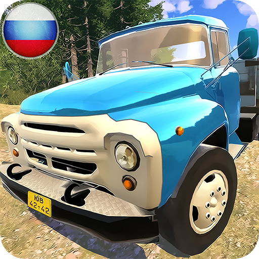 USSR Truck Driver ZIL 130 Icon